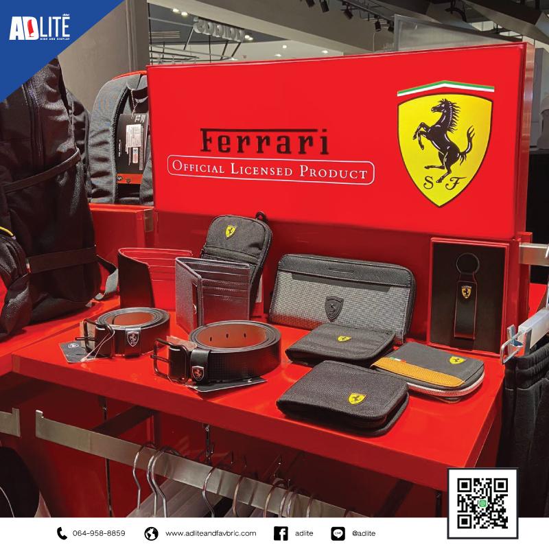 งานกล่องไฟผ้า Ferrari